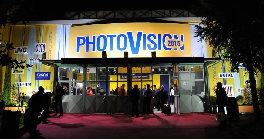 """Συμμετοχή στην έκθεση """"PhotoVision"""" 2015"""